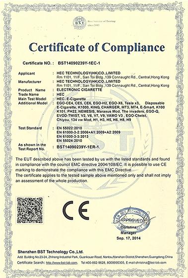 E cigarette CE certificate