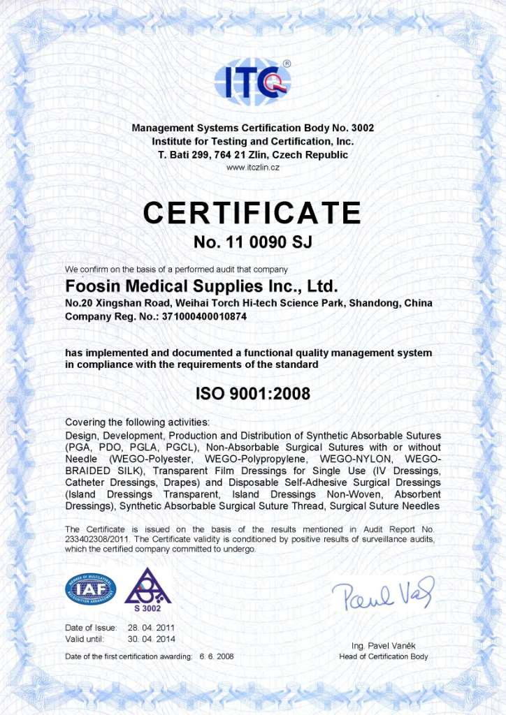 ISO9001 Certificate for Sutures, Needles and Dressings