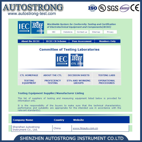 IEC IECEE recommend product safety testing equipment factory