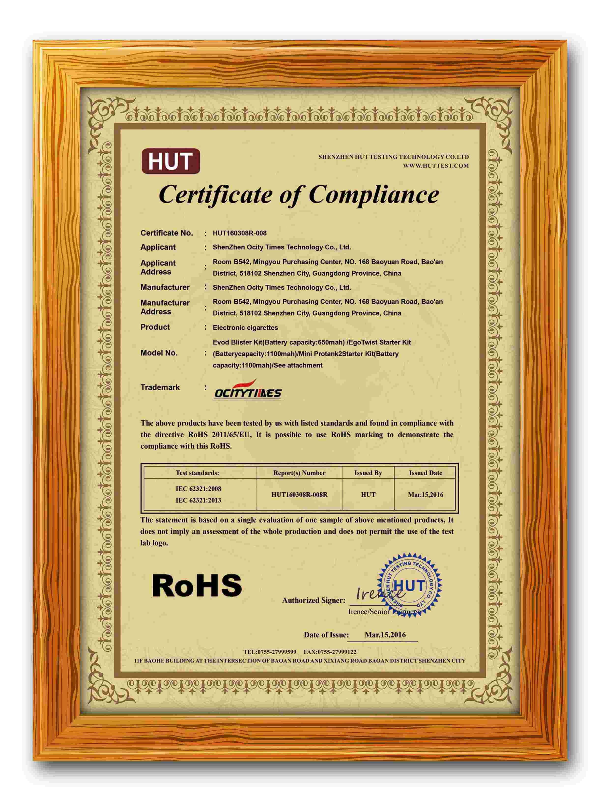RoHS certification for electronic cigarette