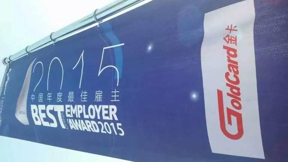GoldCard wins the Best Empolyer Award 2015