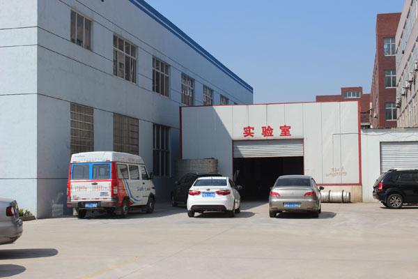 Sunchi Laboratory