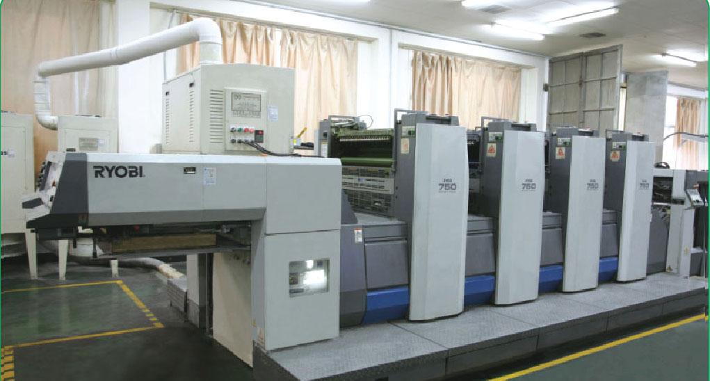 Japanese Roybi four-color offset printing machine