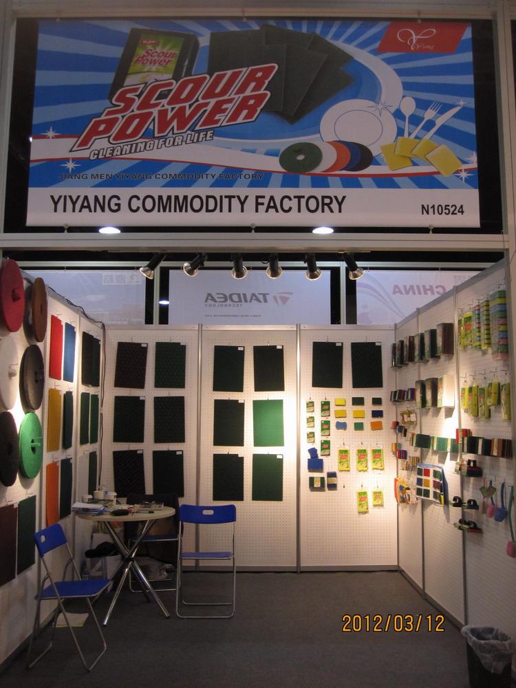 2012 Chicago Fair Showroon