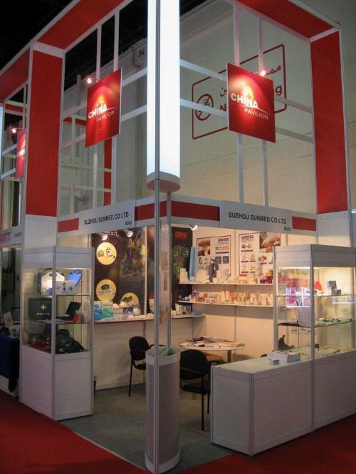 Africa Health 2012