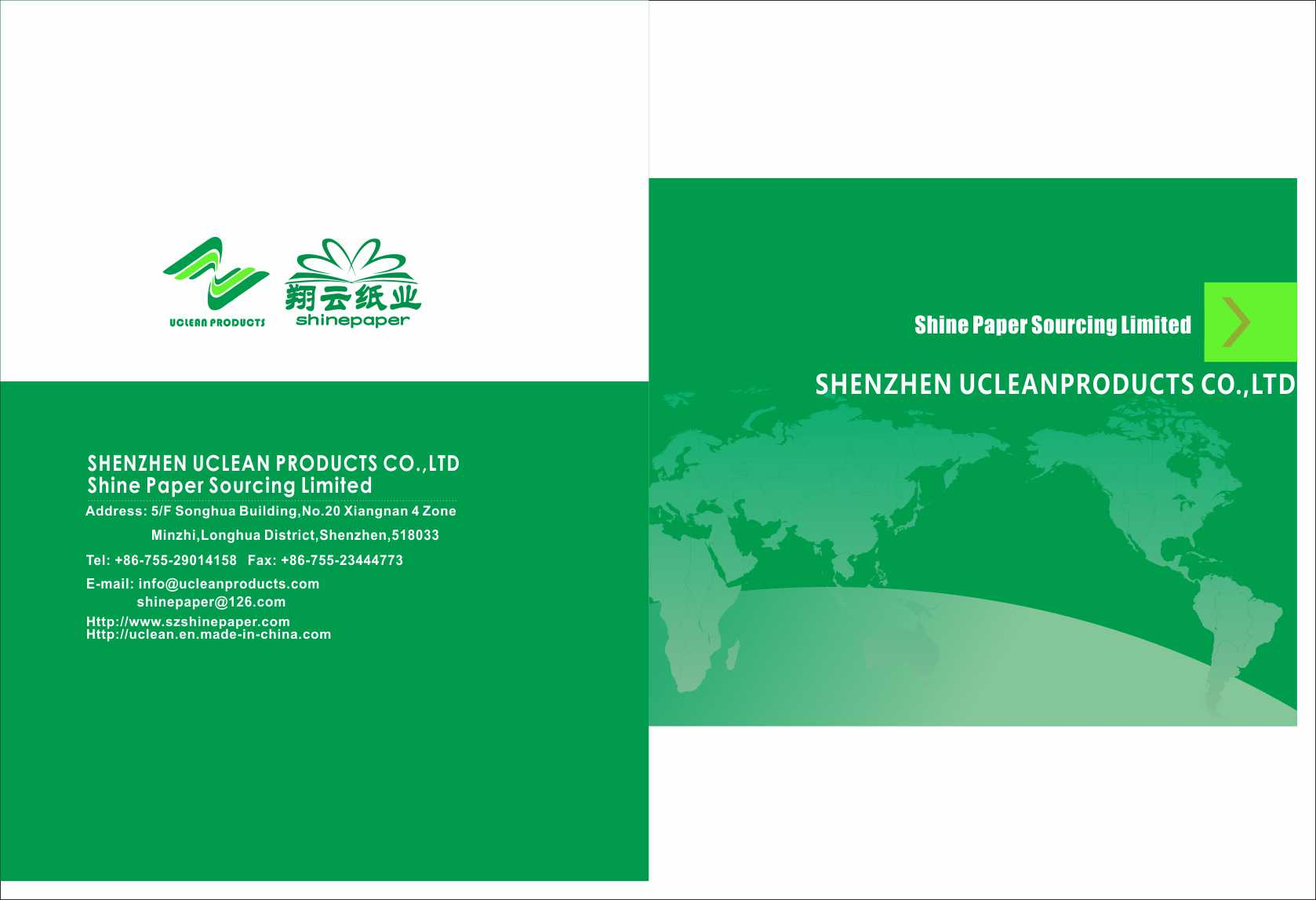 SHENZHEN UCLEAN PRODUCTS CO.,LTD