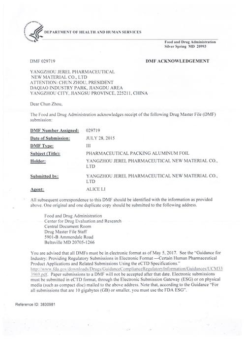 U.S.FDA PTP DMF01