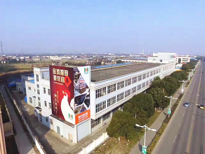 MJY Factory