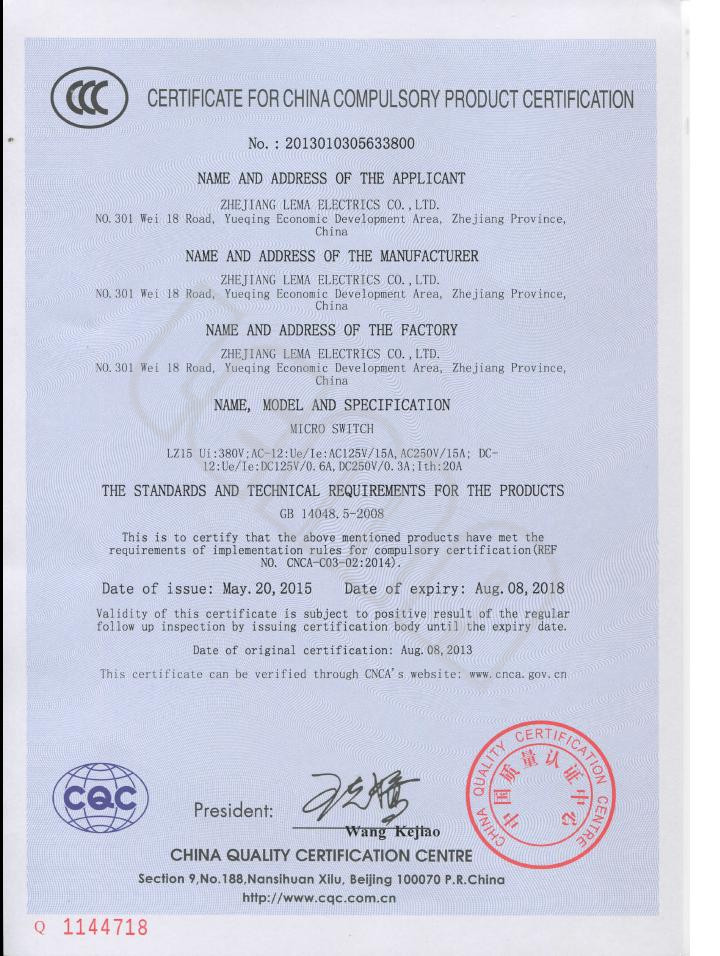 LEMA Micro Switch LZ15 CCC Certificate