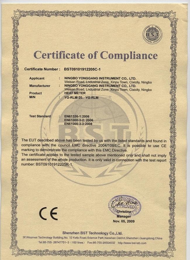 CE certificate for Multi jet mechanical heat meter