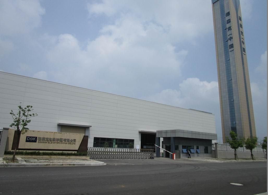 DESENK Factory