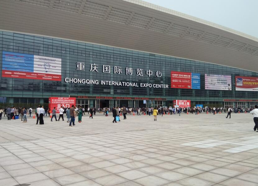 We participated in 2014 CMEF in Chongqing