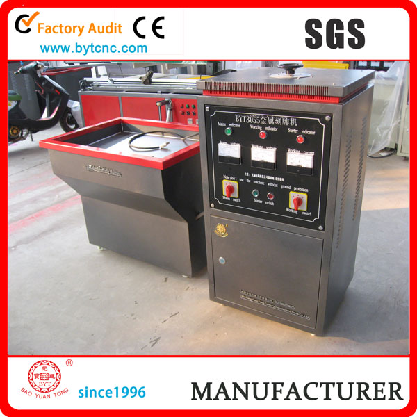 metal etching machine