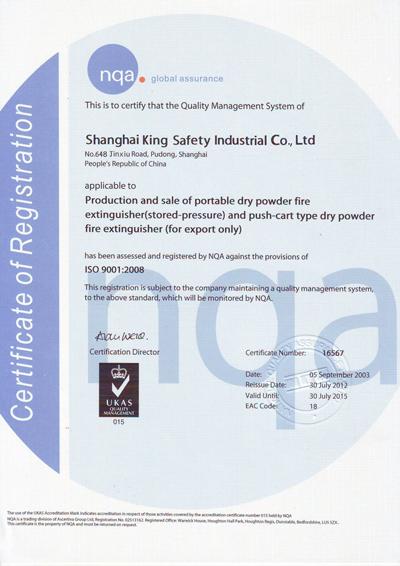 Powder Fire Extinguisher Certificate