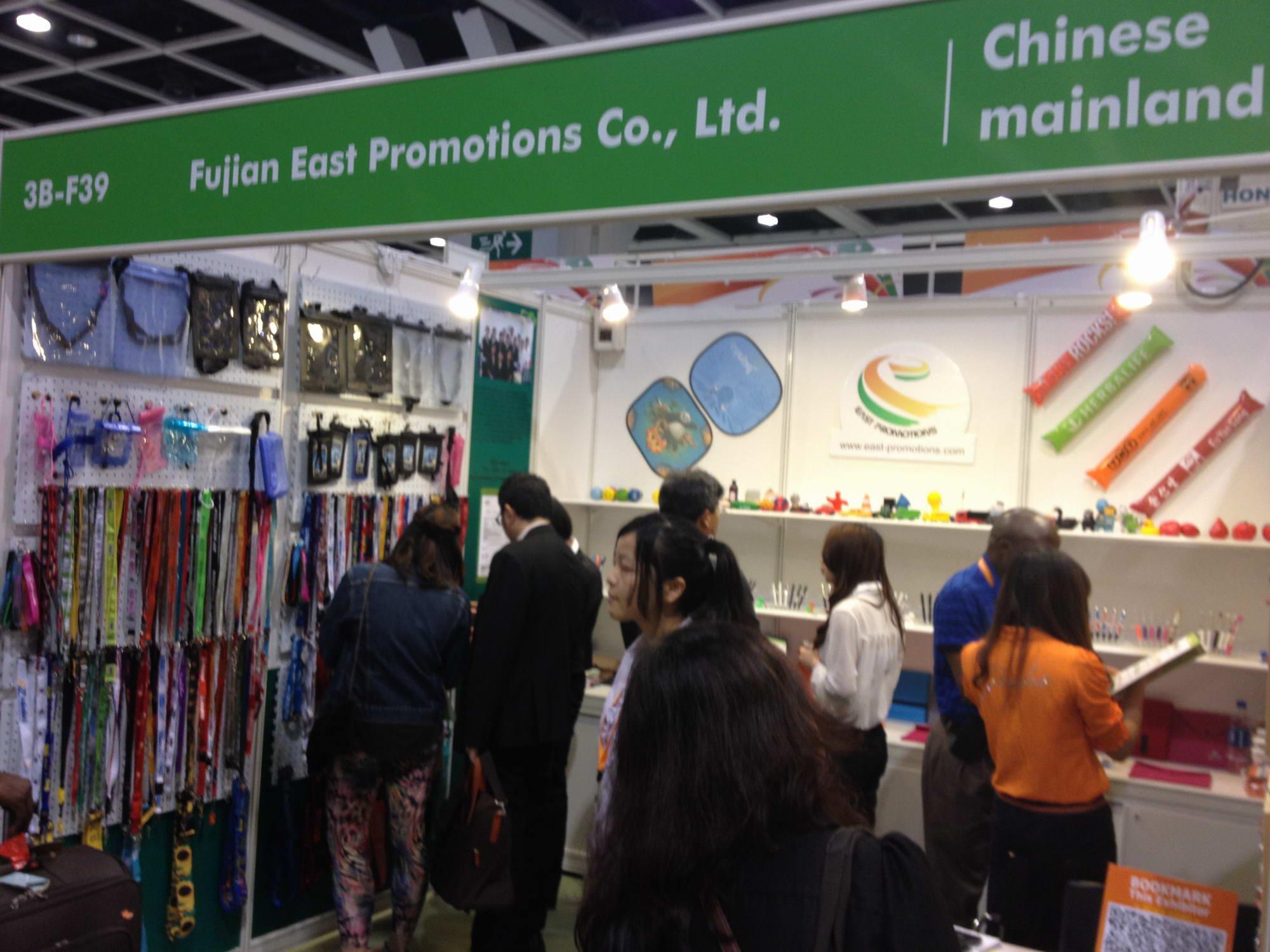 HK Gifts Fair