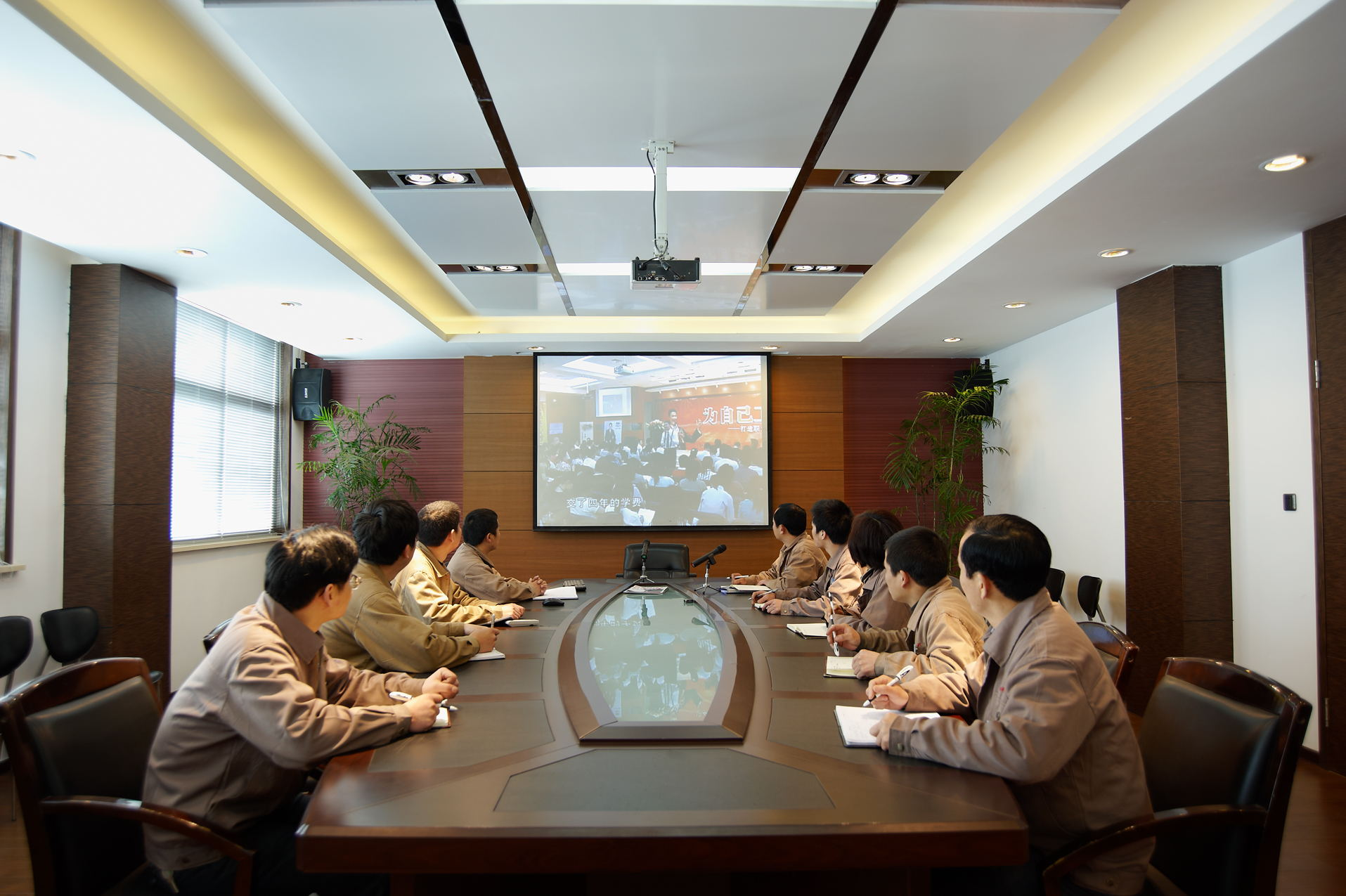 QUALITY MEETING
