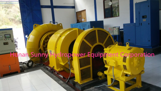 The installed turbine-generator in the hydropower station