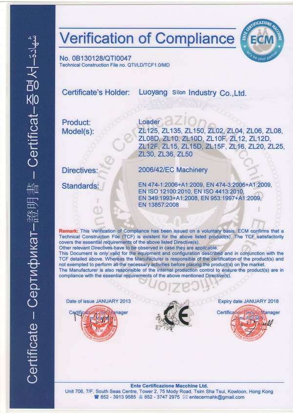 Silon Wheel Loader CE Certification