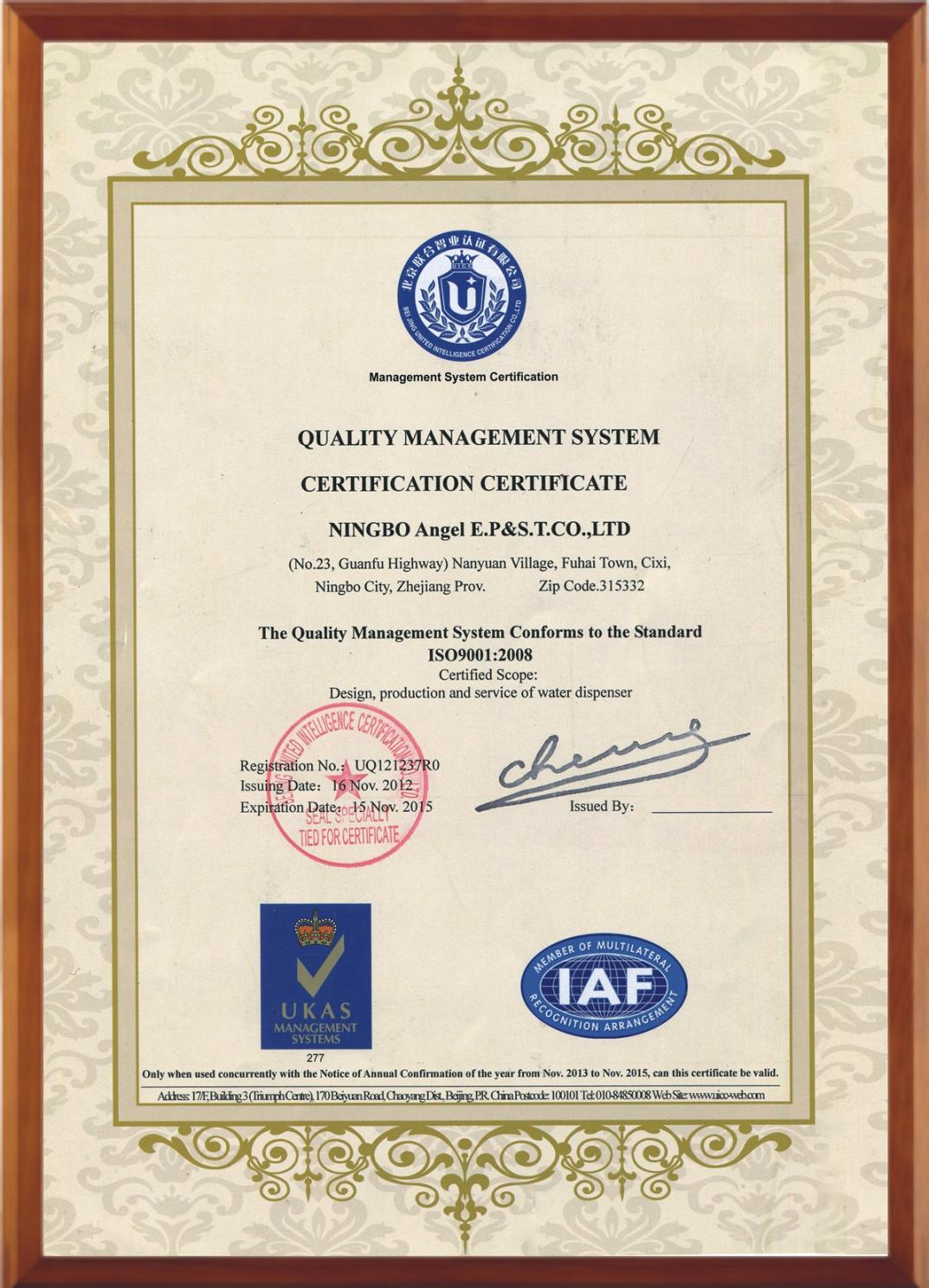 Qualification Management ISO9001:2008 Standard