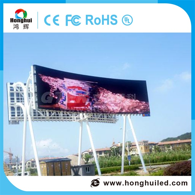 outdoor display on road