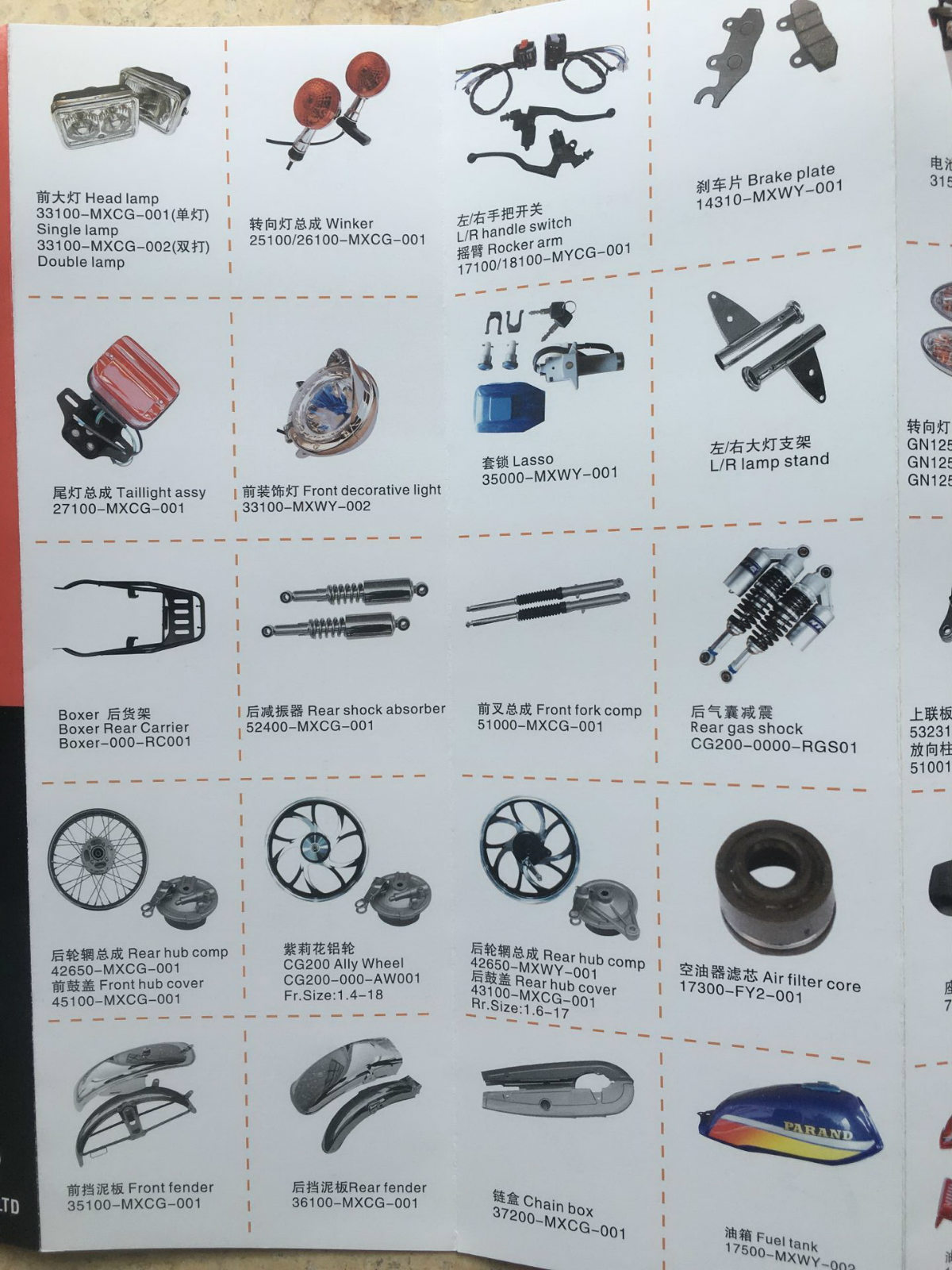 motorcycle parts catalog