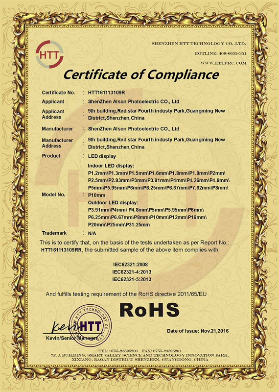Alsonled certification ROHS
