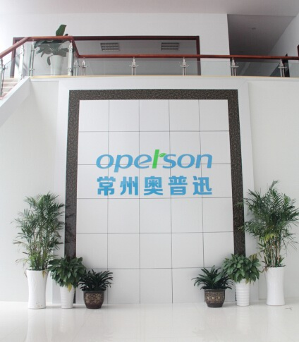 Operson Brand