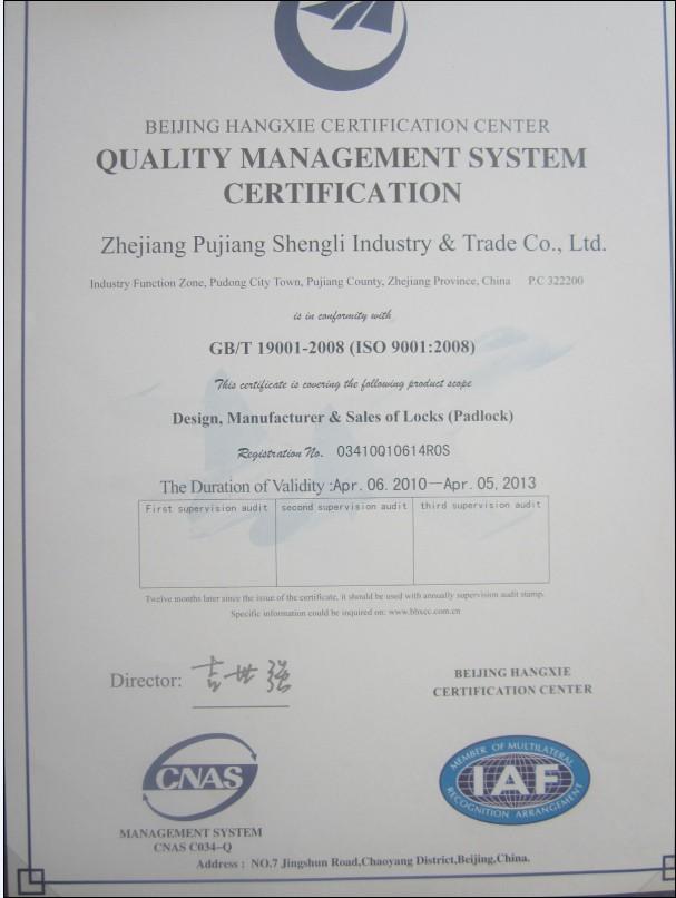 GB/T19001-2008