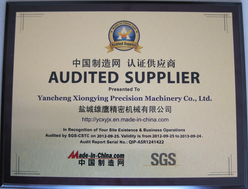 2012 SGS certificate