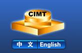 The 13th China International Machine Tool Show