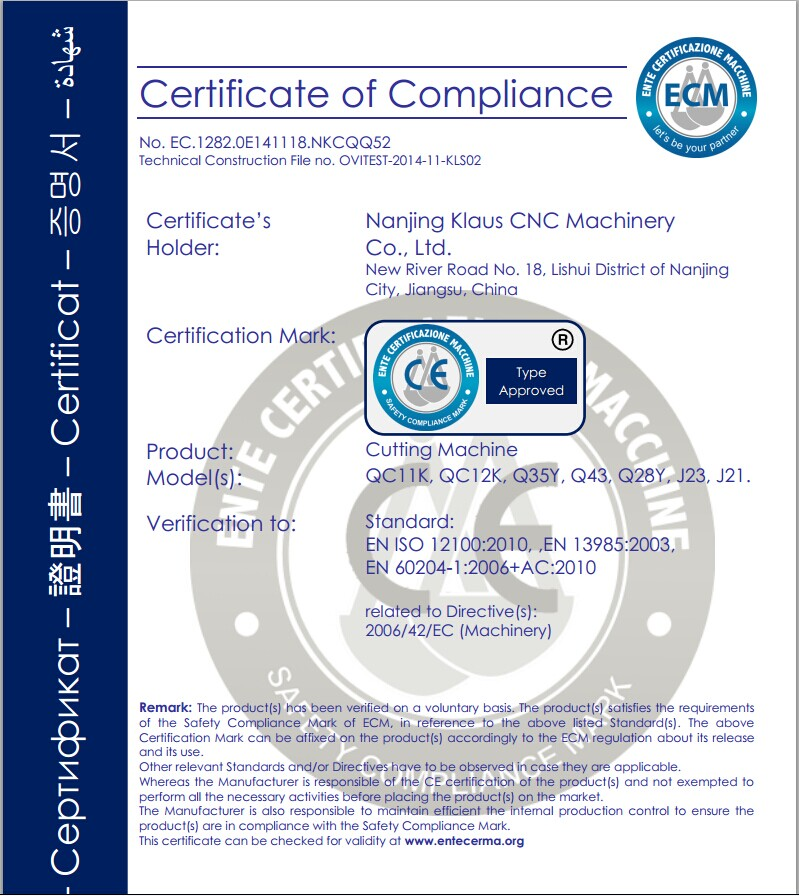 CE Certification of Shearing Machine