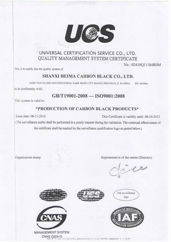 ISO9001-2008 of carbon black