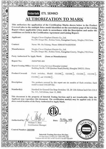 certificate ETL