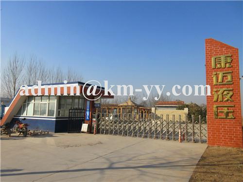 kangmai hydraulic gate