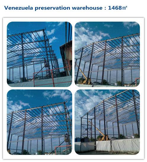 Steel Prefabricated Preservation Warehouse in Venezuela