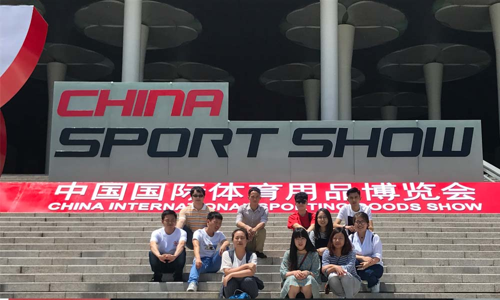 2017 China sport show