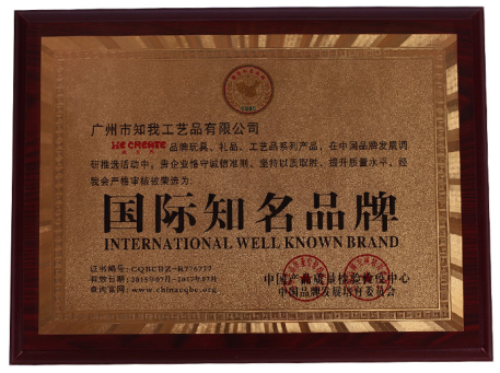 INTERNATIONAL WELLKNOWN BRAND