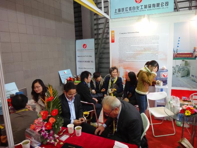 Shanghai Yuejiang in 2011 ChinaCoat