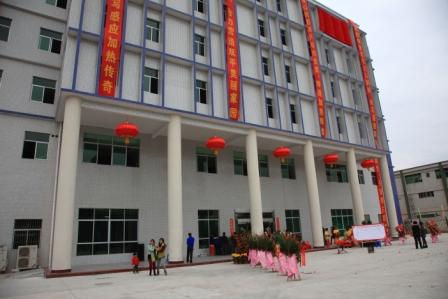 2013-3-1 New factory openning
