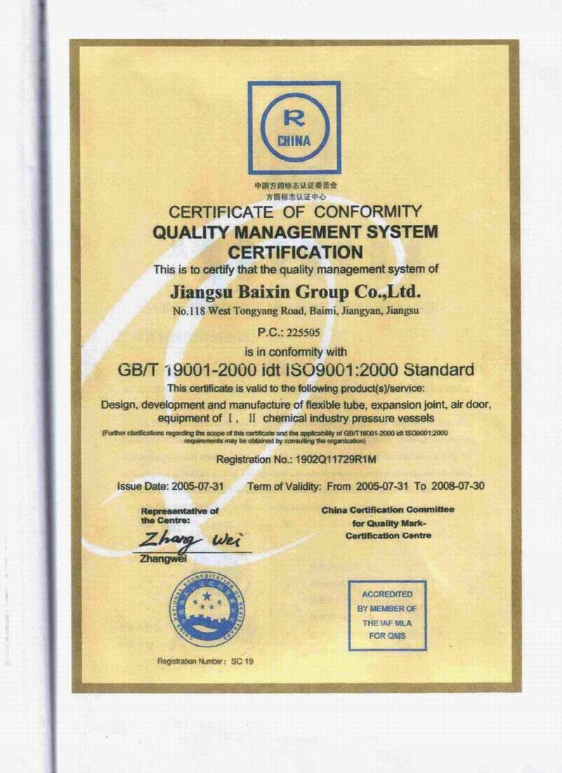 ISO9001:2000 Quality Management Certificates