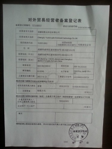 Exporting License