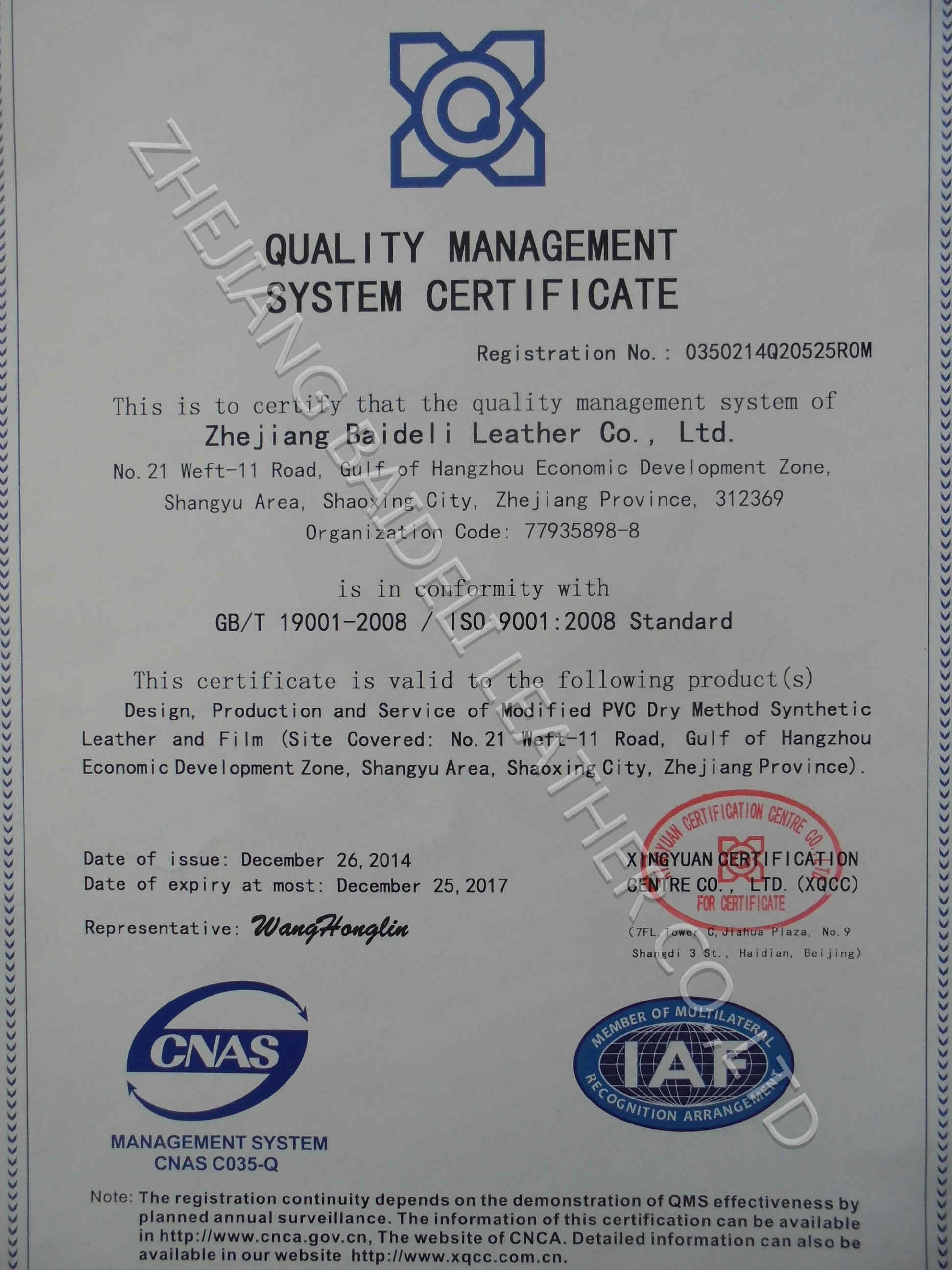 QUALITY MANAGEMENT SYSTEM CERTIFICATE(DSCO3113)