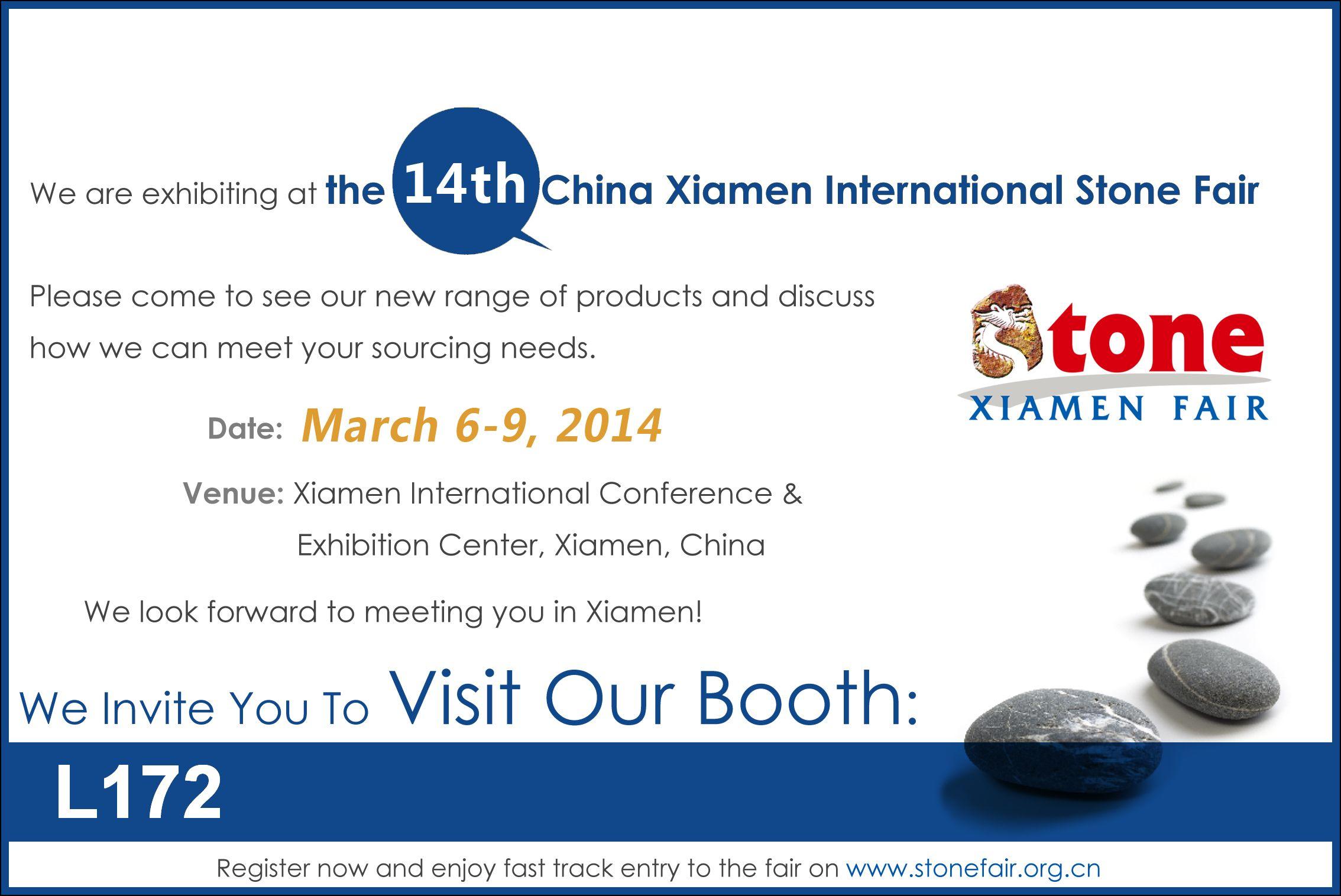 2014 China Xiamen International Stone Fair