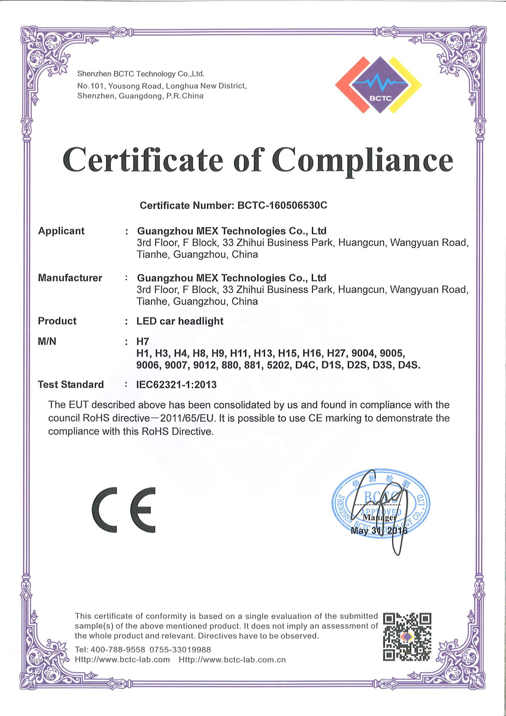 Rohs certificate of compliance guangzhou mex zmpczm016000 13 03 certificate of compliance for Certificate of compliance template