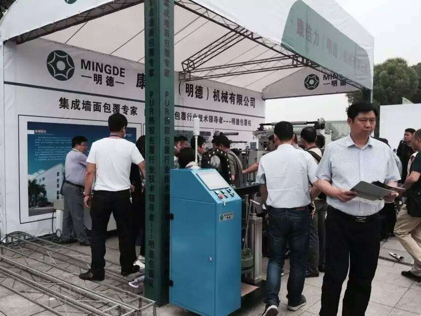 guangzhou exhibition
