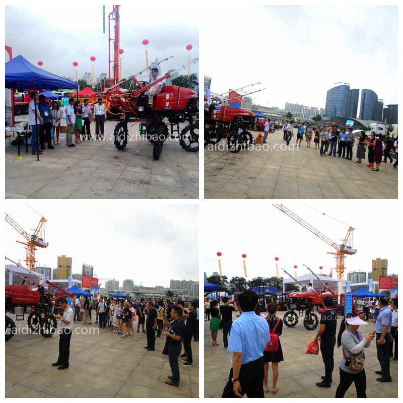 13TH China ASEAN Exposition 2016