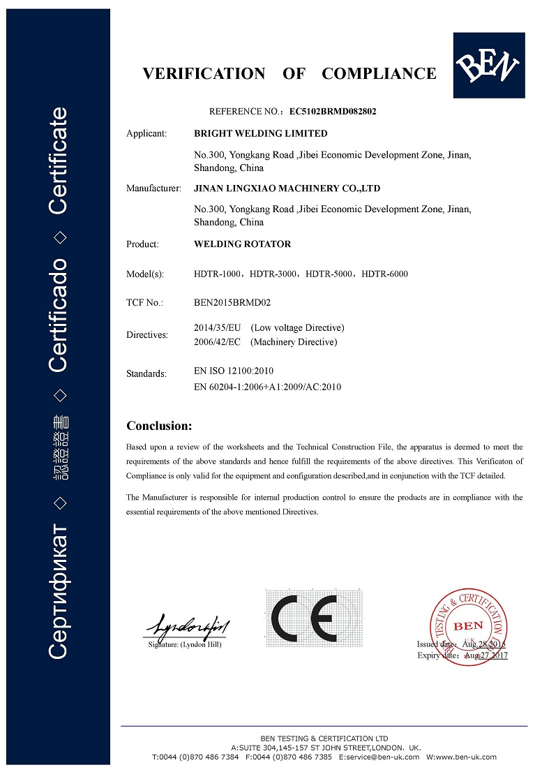 CE certificate for welding rotator