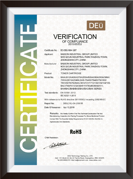 Babson toner verified by ROHS
