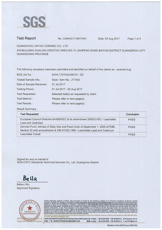 enamelware LFGB test report