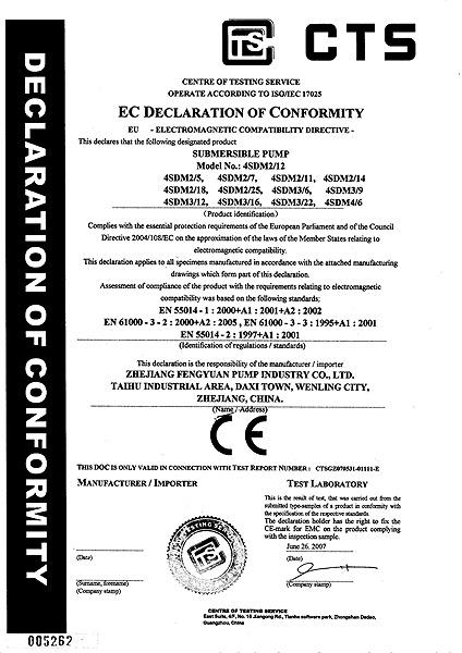 CE Certificates(05)